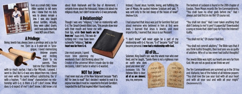 "Back of ""A Jew and His God"" booklet. Click to download a PDF file."